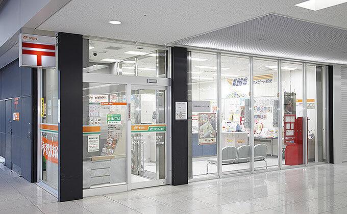 郵便 - サービス施設 | 中部国際空港 セントレア