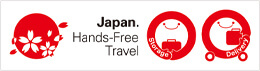 Japnan. Hands-Free Travel