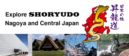 Explore SHORYUDO Nagoya and Central Japan