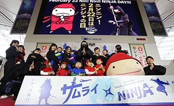 Ninja day in Centrair