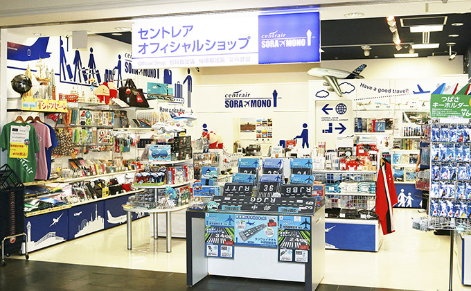 Centrair Official Shop SORA MONO